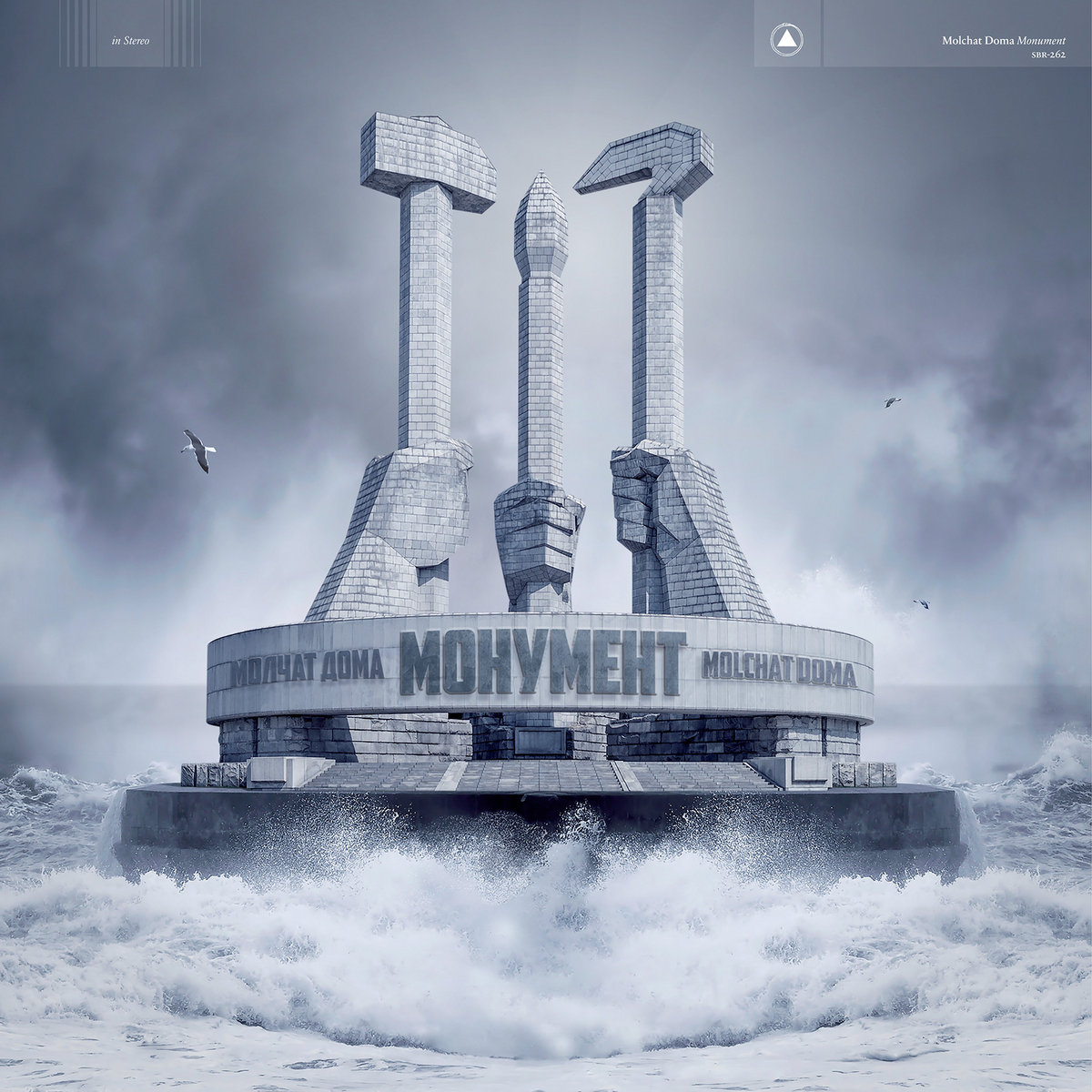 "MOLCHAT DOMA ""Monument"" CD"